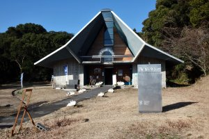 The Umi-no-Gallery, a mini-museum dedicated to seashells