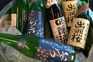 A selection including Junmai Ginjo by Dewazakura