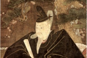 Portrait of Sugawara Michizane
