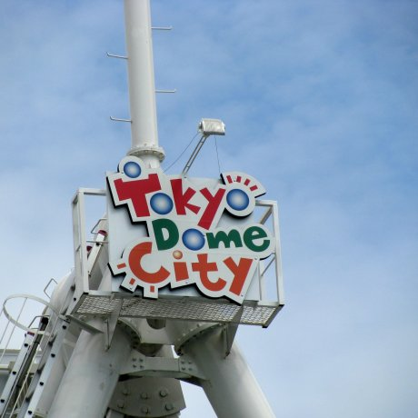 A Day in Tokyo Dome City