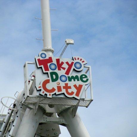 Токио Доум Сити