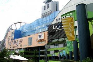 Торговый центр и спа LaQua
