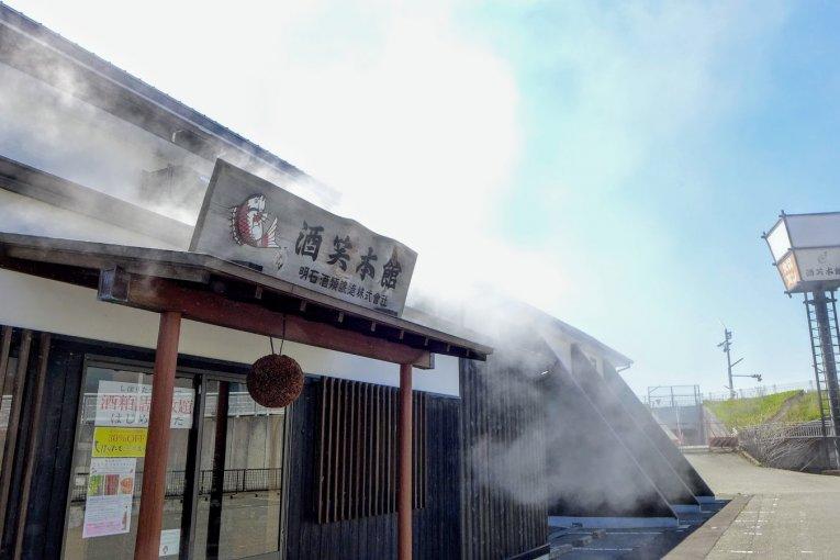 Nhà Máy Chưng Cất Rượu Sake Akashi