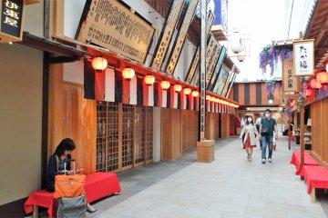 ร้านค้า ร้านอาหารในเอโดะ-โคะจิ