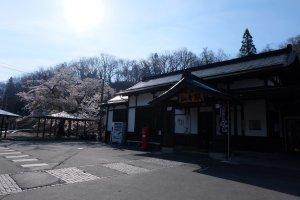 สถานียามะเดระ