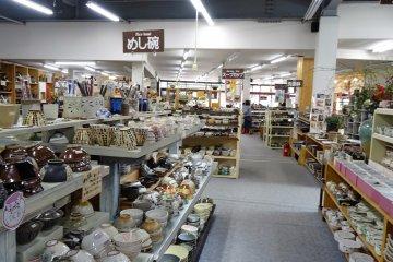ร้าน Yamani Otsuka