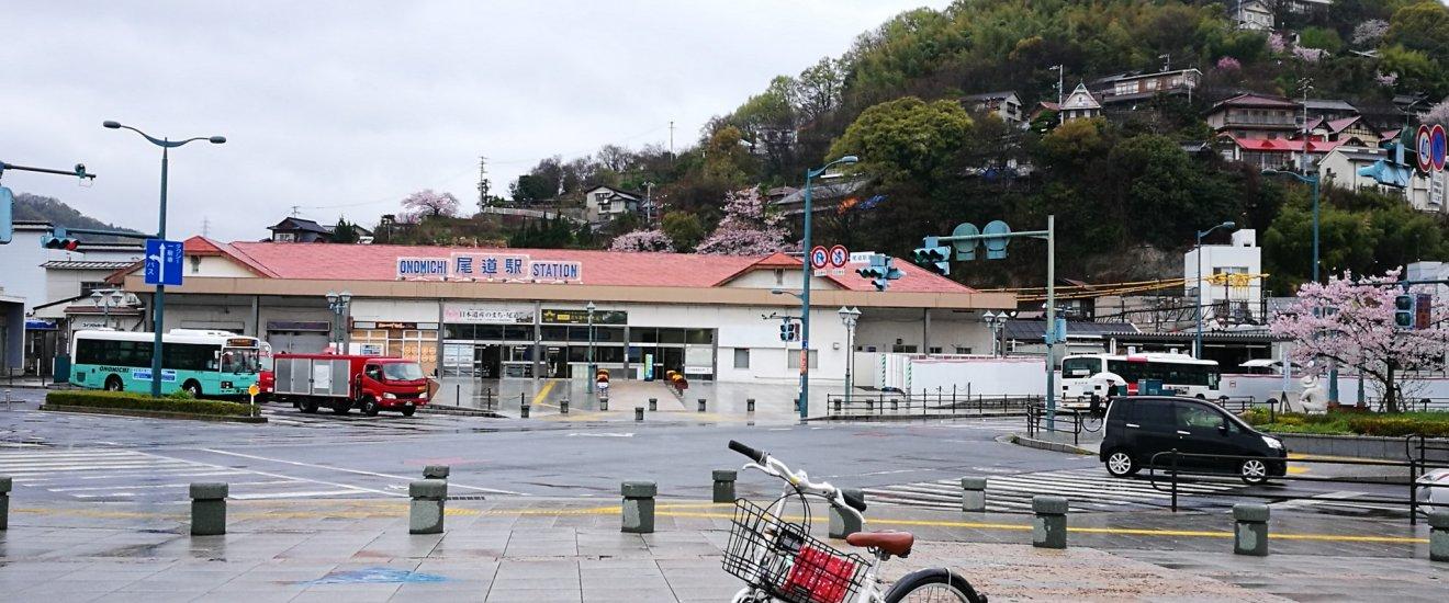 เช่าจักรยานที่เมืองโอโนมิชิ