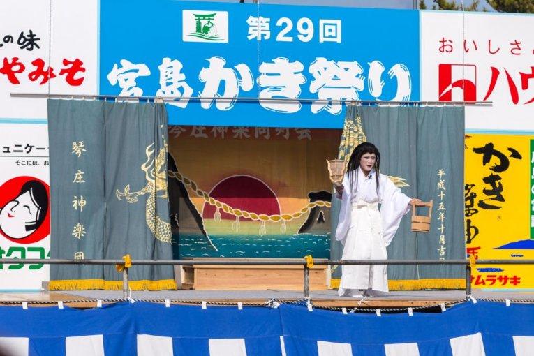 Lễ hội Hàu ở Miyajima