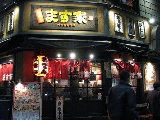Одно из много численных кафе района Хамамацутё