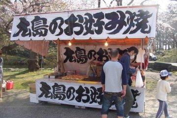 Want some okonomiyaki?