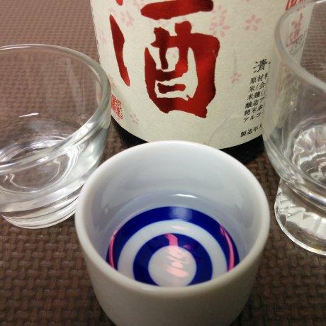 Nhà máy chưng cất rượu Kitakata