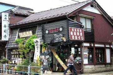 Магазин для рокеров