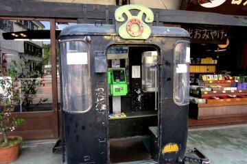 Забавная телефонная будка