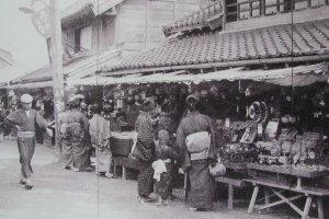 Так выглядел рынок в прошлом