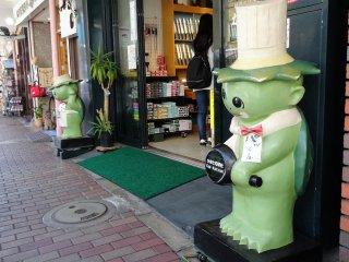 หน้าร้านยังมีตัวกัปปะสีเขียวน่ารักสองตัว
