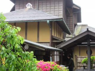 Kobuntei is a 3-story house