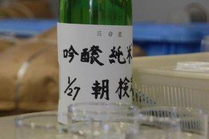 アルコール度18%の搾りたての原酒