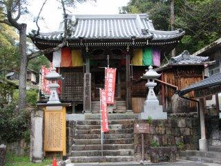 Le temple Tokoji