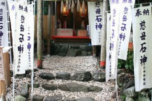 The small Ishigami Shrine just above the museum was long worshipped by the Ama