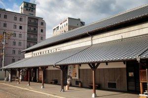 The Saijo Tourism & Exchange Center near Iyosaijo Station