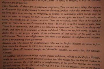 บทสวดเป็นภาษาอังกฤษก็มี