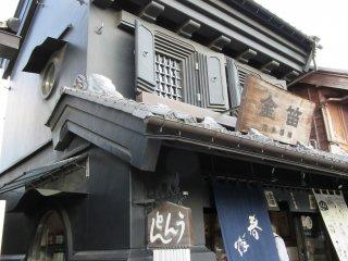 Ngôi nhà này làm tôi nhớ đến két sắt