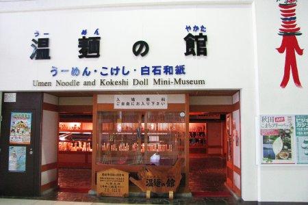 목각 인형 미니 박물관