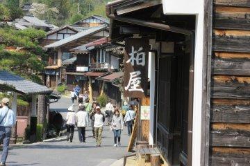 Tsumago Post Town