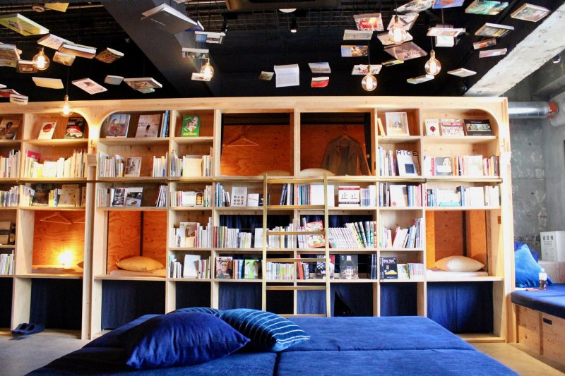 Book and Bed interior