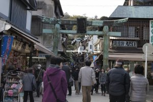 A torii gate welcomes the visitor to Enoshima