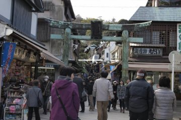 Enoshima: A Day in the Life of an Island