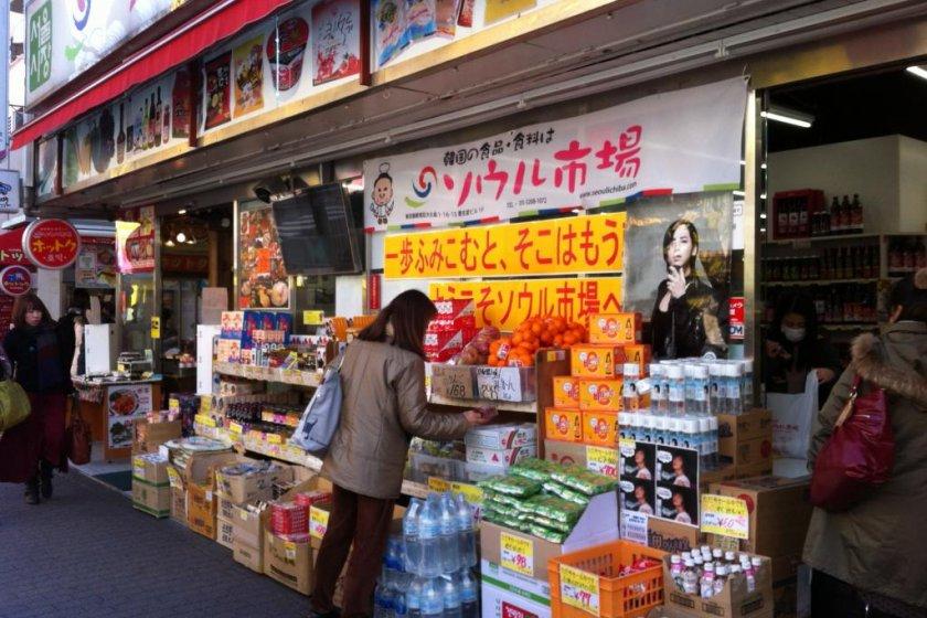 5640267ff0 Seoul Ichiba: Korean Food Goods - Shinjuku, Tokyo - Japan Travel