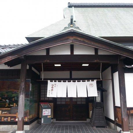 Tsuruki ร้านโซบะตำรับเอะชิเซ็น