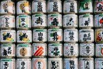Лучшее саке Японии 2017