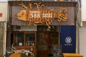 Himeji 588 Guesthouse