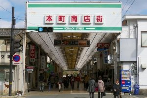You can find the guesthouse in the Honmachi covered-shopping streeet.
