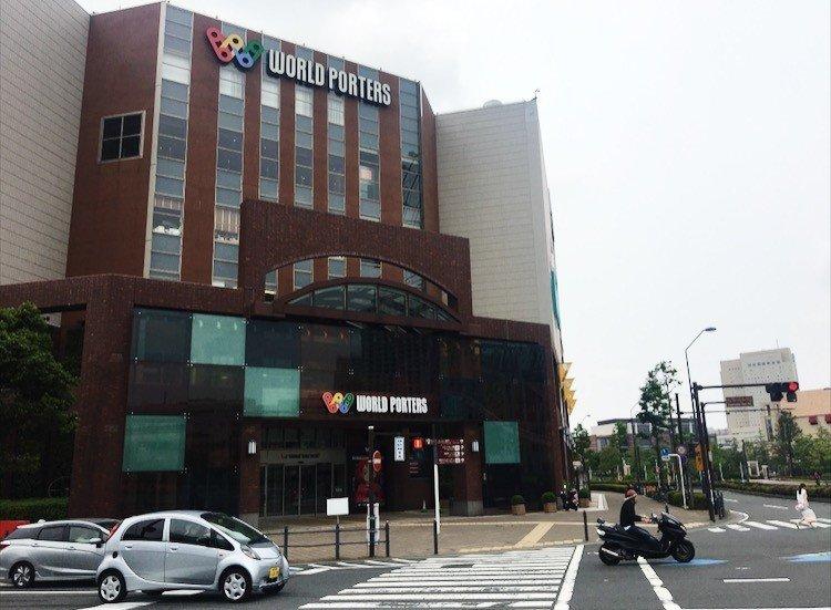 Outside view of Yokohama's World Porters