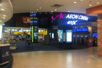 Cinema located within the shopping mall