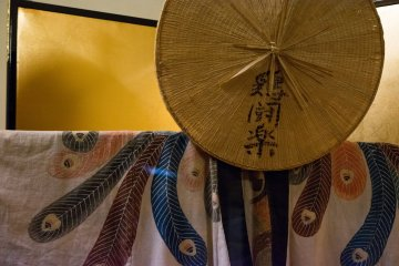 Traditional garments on display at the Karakuri Museum.