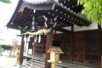 Đền Yu Jinja ở Dogo