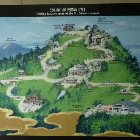 Mt. Misen and the Eternal Fire Hall