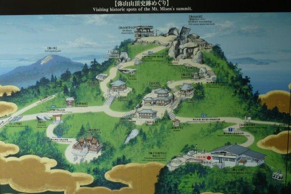 Mount Misen Guide