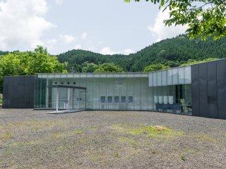 The Nakahechi Art Museum, in Chikatsuyu.