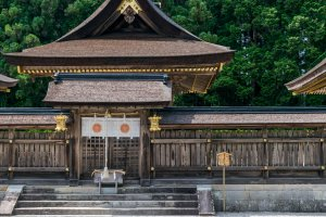 "Kumano Hongu Taisha, one of the ""Kumano Sanzan"" (the three grand shrines of Kumano). This temple was the ultimate goal for many pilgrims in the past, and is the ultimate goal for many walkers today."
