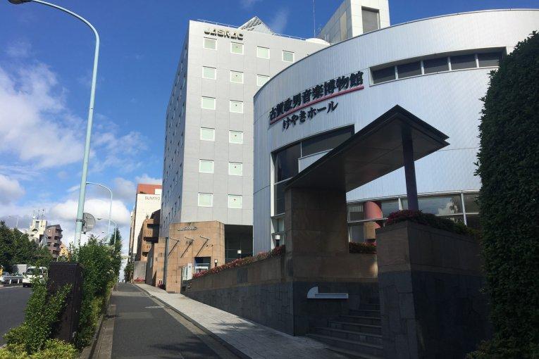 Koga Masao Museum of Music