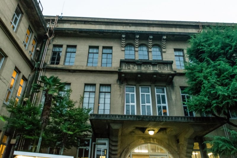The Former Rissei Elementary School, where the Lumière Brothers first introduced their Cinematograph in Japan.