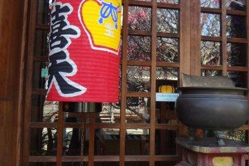 Kamakura Hokai-ji Temple