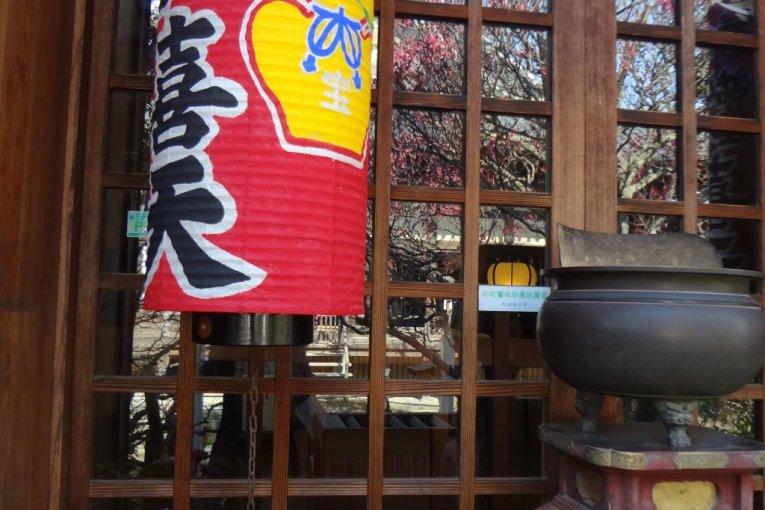 Đền Hokai-ji ở Kamakura