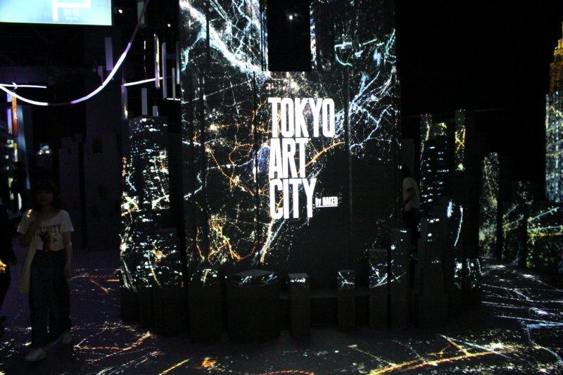 欢迎来到东京艺术城––投影图