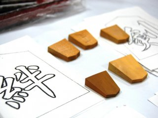 Những quân cờ shogi dành cho việc chơi cờ thì nhỏ nhưng những quân cờ làm bùa may mắn thì có đủ kích cỡ - Thị trấn Tendo, quê hương của cờ shogi Nhật Bản